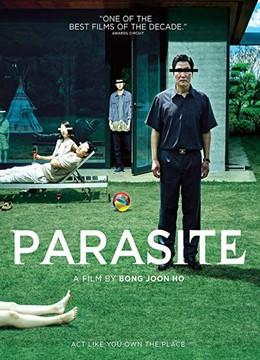 مشاهدة فيلم Parasite 2019 مترجم اون لاين
