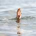 छपरा / डोरीगंज:- पत्नी का दाह संस्कार करने पहुंचा जवान नदी में डूबा, मौत की आशंका