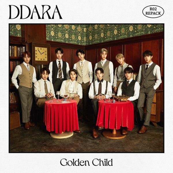 Golden Child - DDARA Lyrics (English Translation)