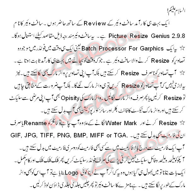 Change Picture Format, Resizing and Water Marking In Urdu & Hindi Tutoria, ComputerMastia
