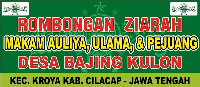 Desain Banner Ziarah cdr