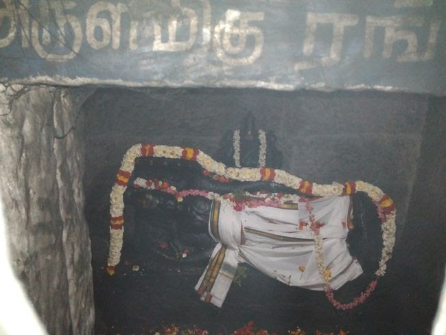 Lord Ranganathar In An Unusual Posture Facing Devotees