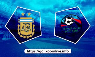 مشاهدة مباراة مصر ضد الارجنتين 25-07-2021 بث مباشر في اوليمبياد طوكيو