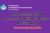 RPP Daring PJOK 1 Lembar SMP/MTs Kelas 8 Revisi 2020