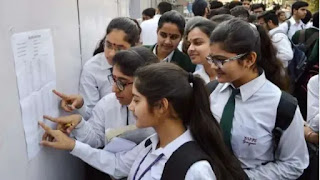 cbsc-10th-result-announce