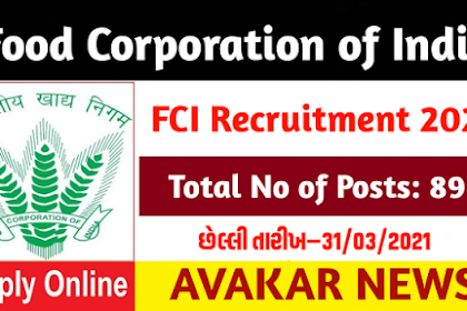 FCI - Food Corporation of India Recruitment for 89 AGM / Medical Officer 2021