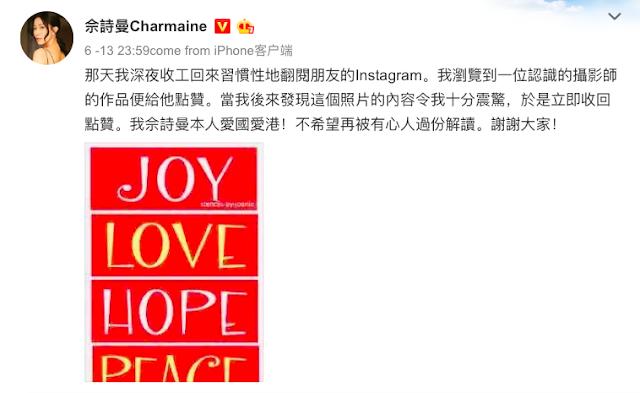 charmaine sheh