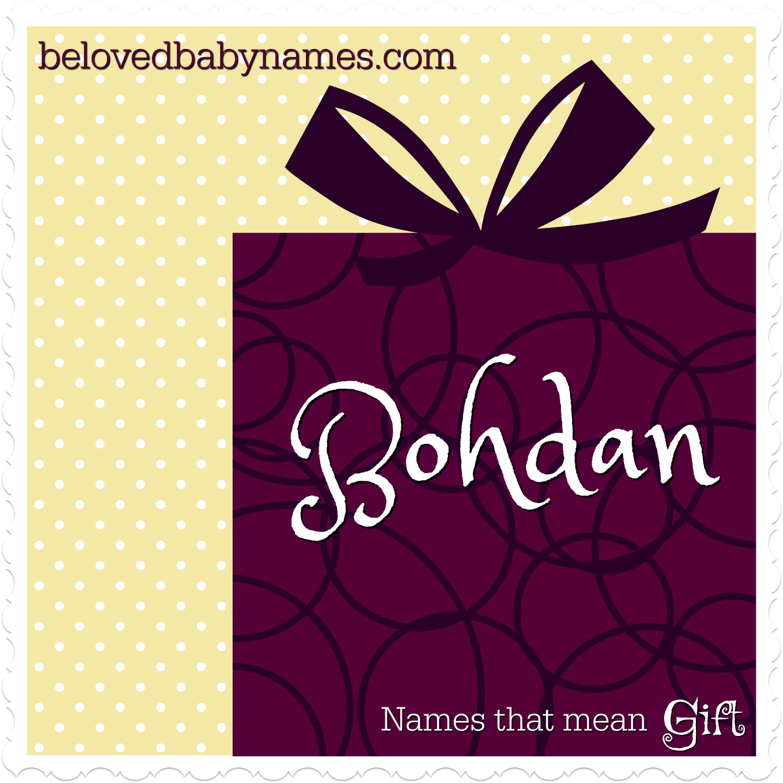 Beloved baby names 21 wonderful names that mean gift boys names negle Images
