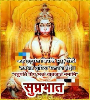 god-hanuman-photo-download-in-hd