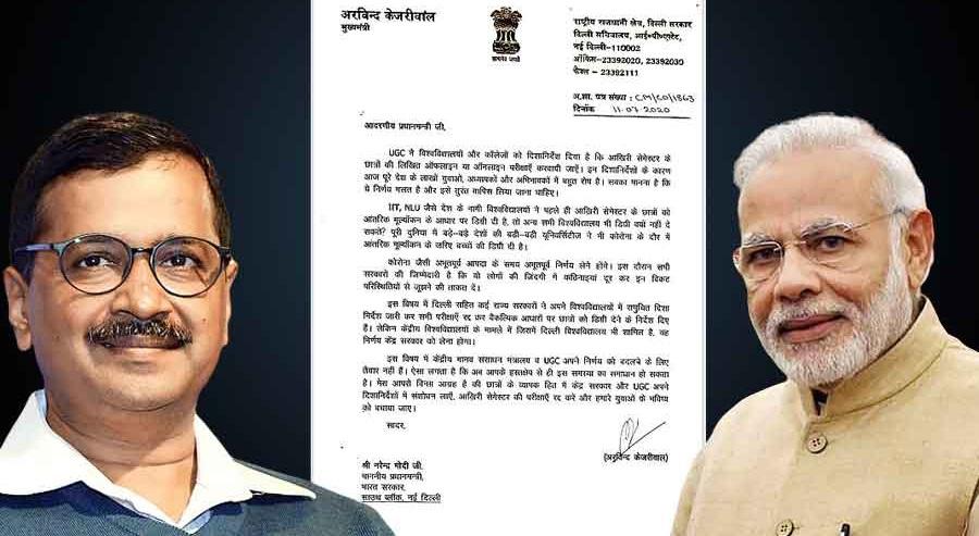 Arvind Kejriwal and PM Modi