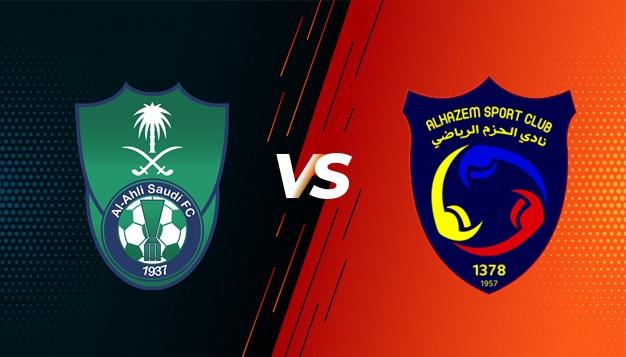 موعد مباراة الأهلي والحزم الخميس الدوري السعودي