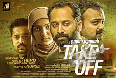 Malayalam movie Take off review