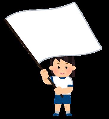 クラス旗学級旗を振る生徒のイラスト(女子)