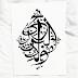 MP3 Maulid Al Barzanji Terlengkap Muammar Za, Rabbani, Amirahman, El-Himah