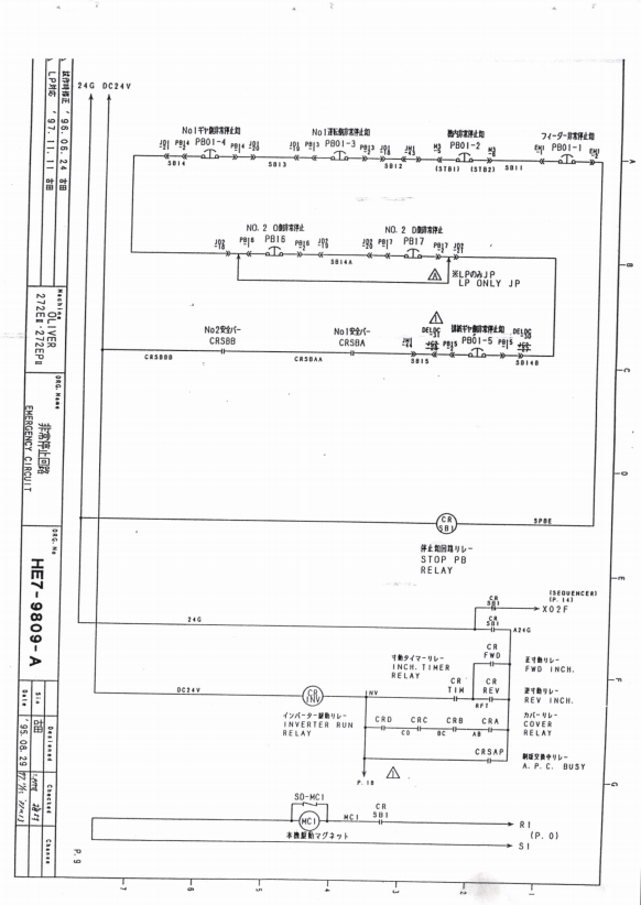 Oliver Wiring Diagram - Wiring Diagrams on