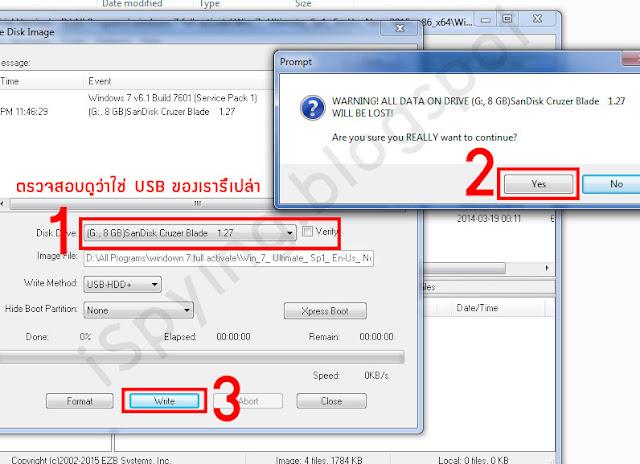 วิธีติดตั้ง Windows 7 ผ่าน USB ผ่านโปรแกรม UltraISO ( Work100%)