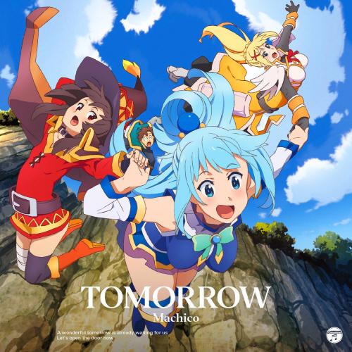 Download Ost. Kono Subarashii Sekai ni Shukufuku wo! Terbaru
