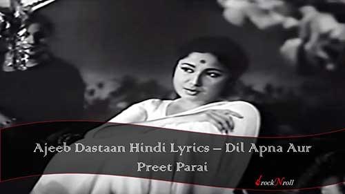 Ajeeb-Dastaan-Hindi-Lyrics-Dil-Apna-Aur-Preet-Parai
