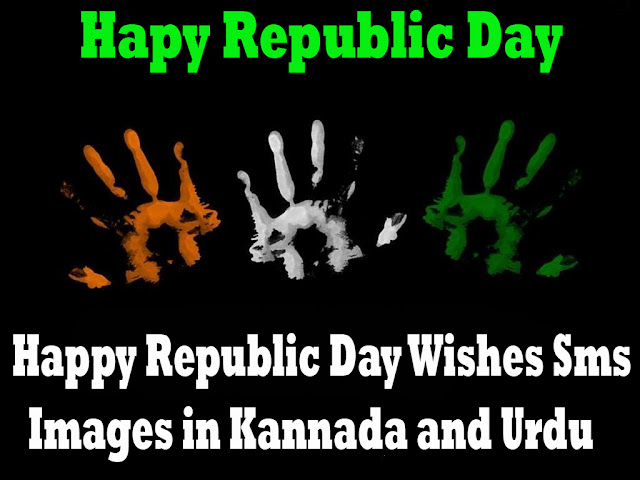 Happy Republic Day Wishes Sms Images in Kannada and Urdu
