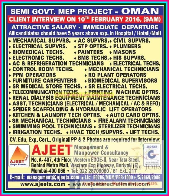 Semi Govt  MEP Project Jobs for Oman - Gulf Jobs for Malayalees