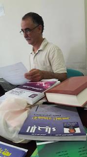 محمد بنعمر  باحث في علوم التربية