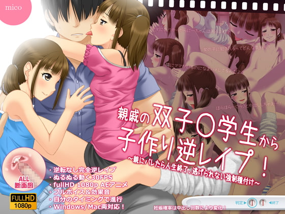[H-GAME] Relative Twins Reverse R*pe Me to Get Pregnant