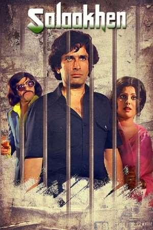 Download Salaakhen (1975) Hindi Movie 720p WEB-DL 1.1GB