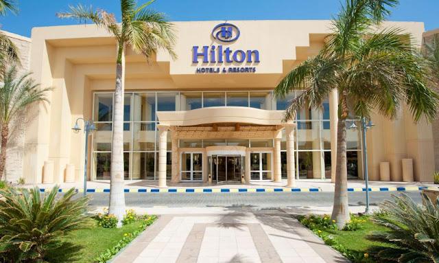 وظائف هيلتون العالمية في الامارات 1443/2021