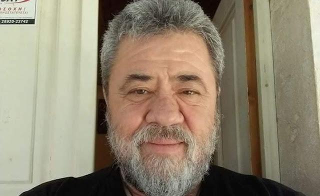 Θλίψη στην Ένωση Κρητών Αργολίδας για την απώλεια του αγαπητού Ιερέα Γεωργίου Ραπτάκη