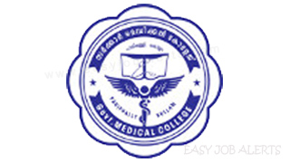 Govt Medical College Kollam Recruitment 2020 -  Apply Online for Lab Technician, Junior Lab Assistant & Data Entry Operator Vacancy