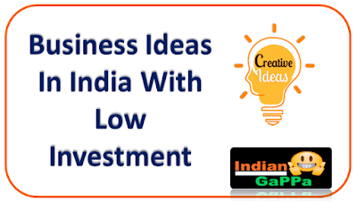 Business-Ideas-In-India-With-Low-Investment, कम-लागत-वाले-बिजनेस-आईडिया