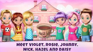 ألعاب ديكور حلوه - العاب ديكور المنزل – دمية
