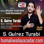 http://www.humaliwalayazadar.com/2017/10/syed-gulrez-turabi-nohay-2018.html