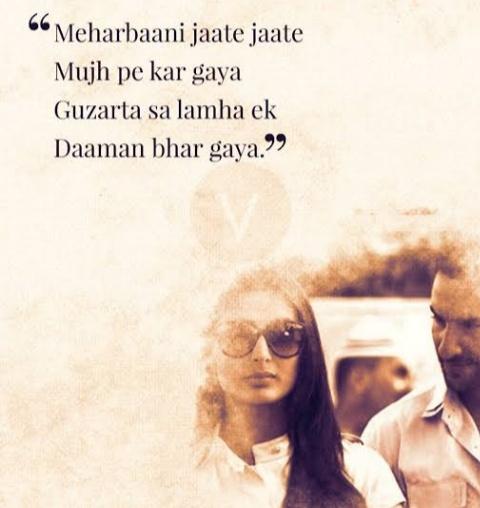 Song captions for instagram | hindi song lyrics