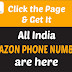 Amazon Phone Number India | India's all States Amazon Phone Numbers are here