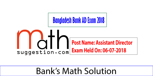 BB AD Exam Math Solution 2018
