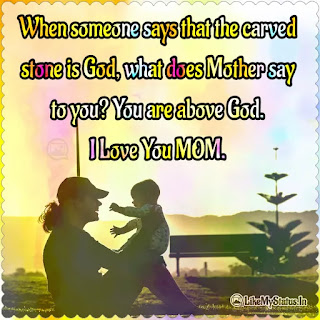 Quote for mother