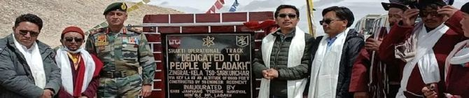 Ladakh: Indian Army Constructs 30-Km Track At An Altitude of 18,600 Feet, To Enhance Defence Preparedness And Tourism