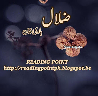 Zalal by Haadi Khan Online Reading