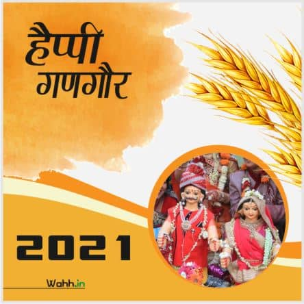 2021 Happy Gangaur Status For Whatsapp