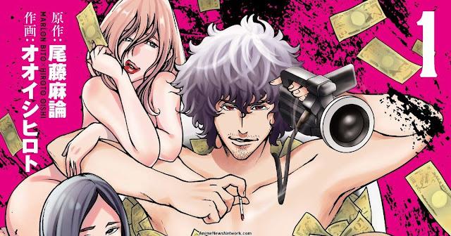 El manga Zenra Kagyō de Ma-ron Bito y Hiroto Ōishi terminará el 15 de junio.