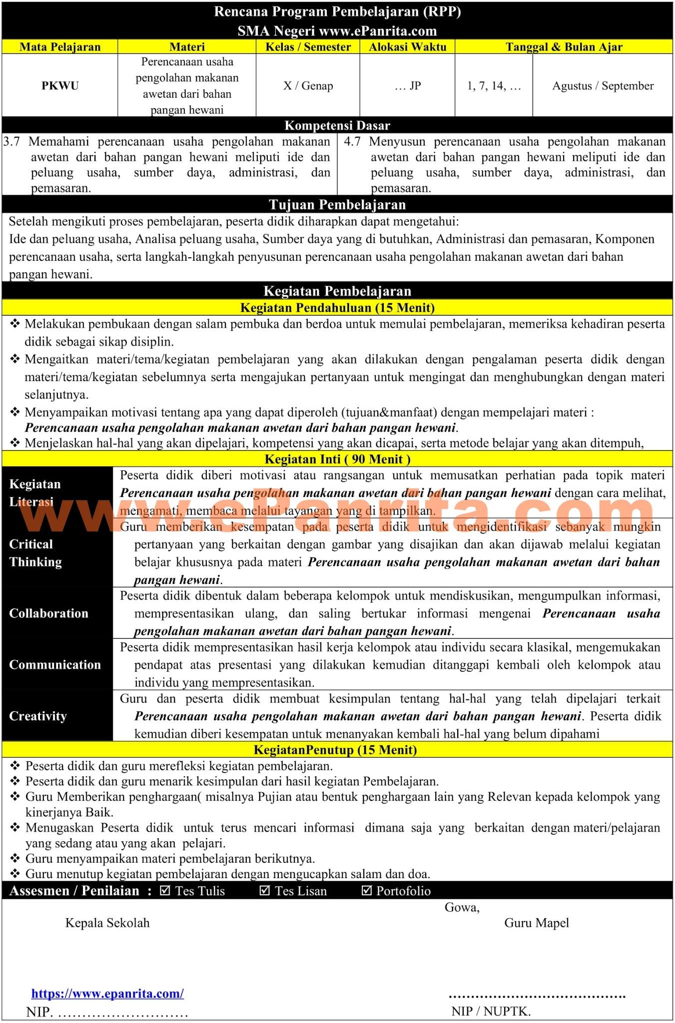 RPP 1 Halaman Prakarya Aspek Pengolahan (Perencanaan usaha pengolahan makanan awetan dari bahan pangan hewani)