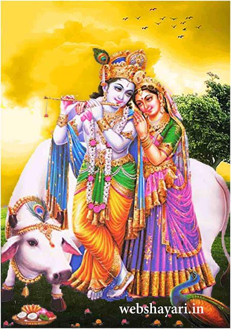 krishna photo download