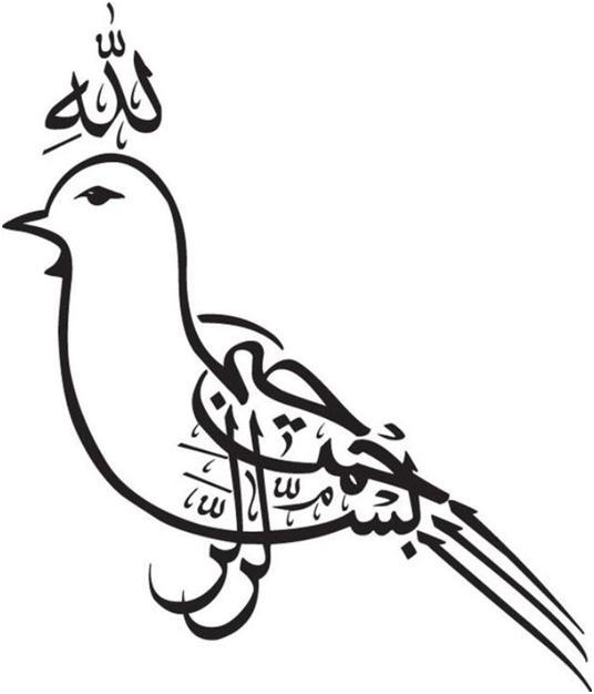 108  Gambar Burung Rajawali Terindah  Paling Unik Gratis