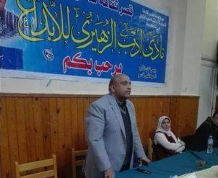 أسيوط تشهد فعاليات الشعر العربي بساحل سليم