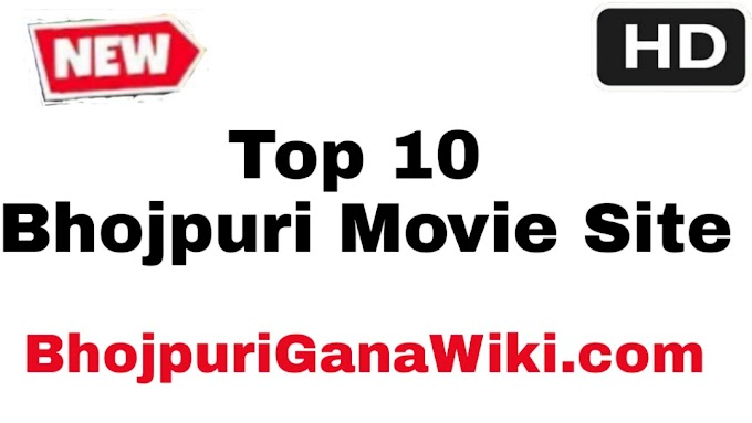 Top 10 New Bhojpuri All Site For Bhojpuri Movie Download