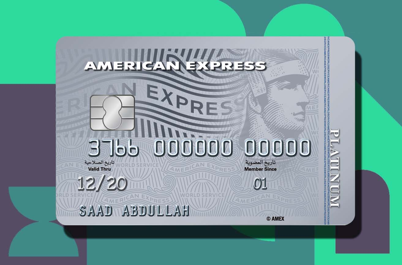American Express Travels Platinum Card