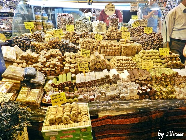 prajituri-dulciuri-turcesti