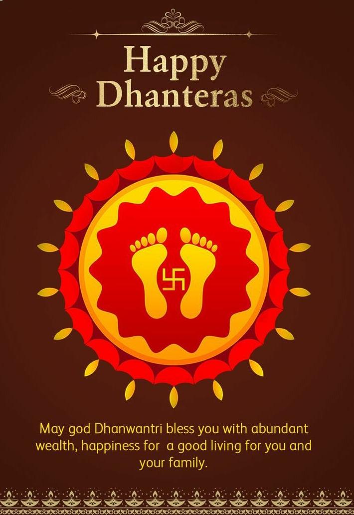 Happy Dhanteras 2021 images