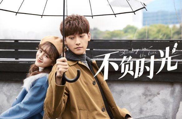Download Drama Cina Standing in the Time Batch Subtitle Indonesia